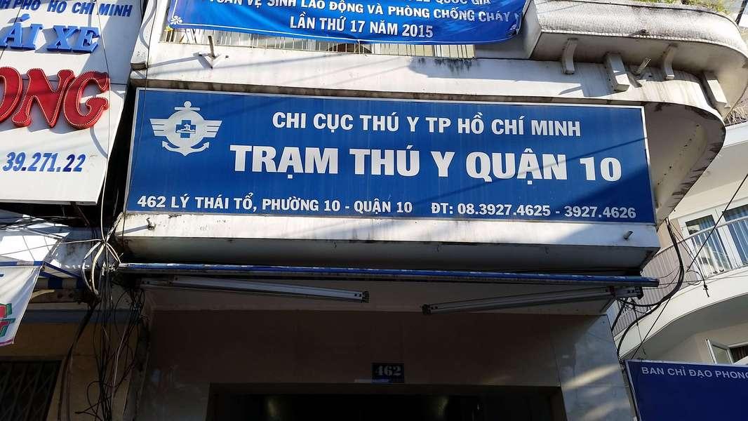 tram-thu-y